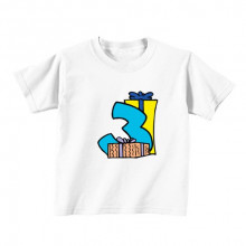 Dječija majica - Broj 3