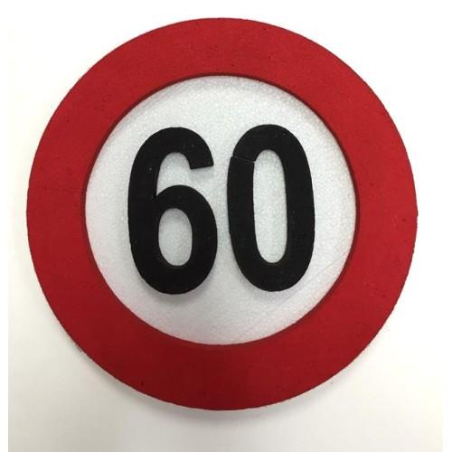 Prometni znak ukras 60