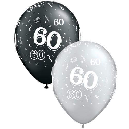 Balon broj 60